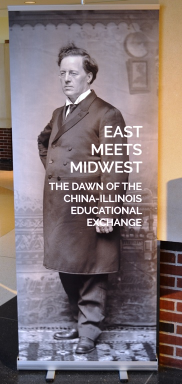Front entrance of East Meets West exhibit at Spurlock Museum in Urbana.